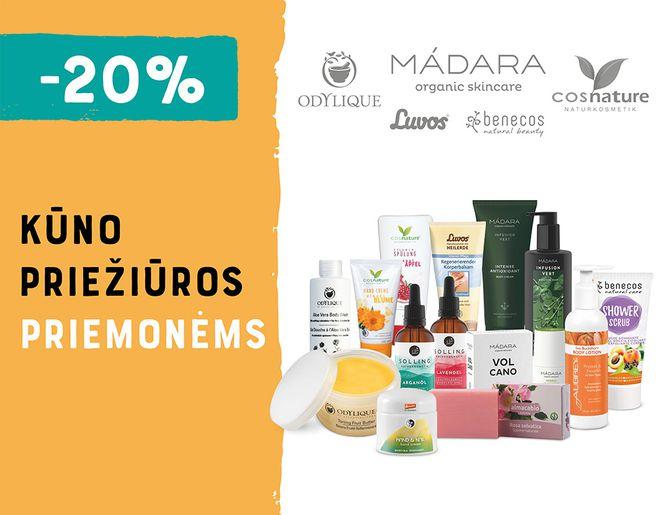 GROŽIO MĖNUO: -20% visoms kūno odos priežiūros priemonėms | Akcija